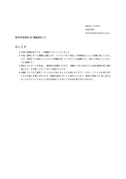 PDF 101Kb