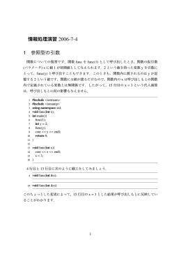pdfファイル - Bach-Phys