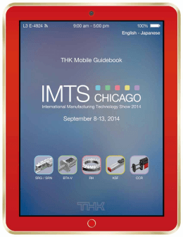 IMT S 2014 THK Mobile Guidebook
