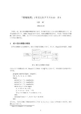 09 - 筑波大学大学院ビジネス科学研究科