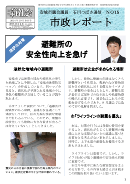 2014.9月 No0015