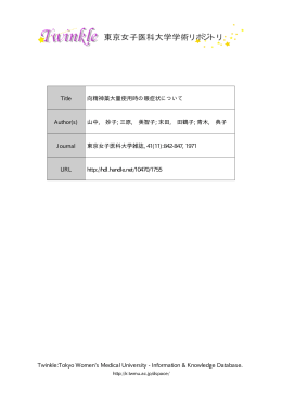Information & Knowledge Database. Title 向精神