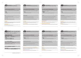 OP-HD Series User Manual - Faust Technologies GmbH