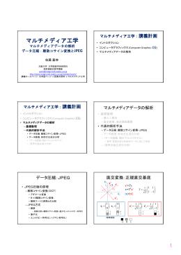 6 slides / page