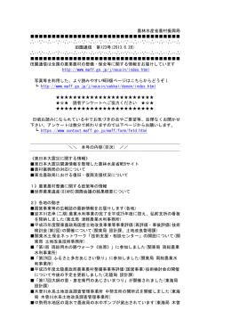 (第123号)(PDF:208KB)