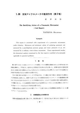 ー.38 空気マイクロメータの整流作用 (第2報)