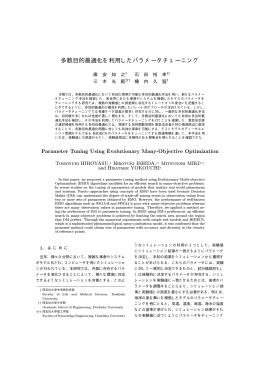 PDF File - 医療情報システム研究室