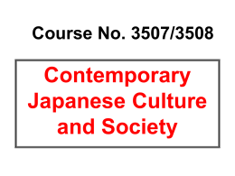 `Japanese` and