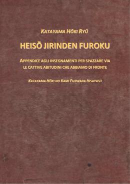 HEISO JIRINDEN FUROKU