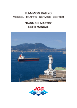 """KANMON MARTIS"" USER MANUAL"