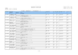 PDF:783KB