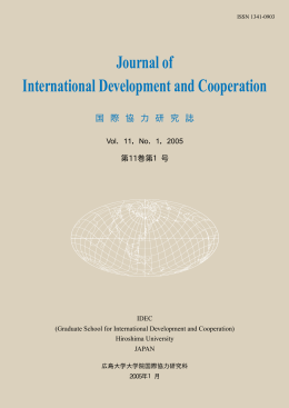 Journal of International Development and