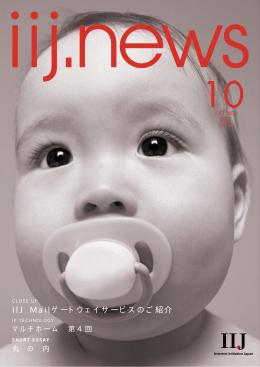 ダウンロード [PDF:359KB]
