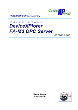 DeviceXPlorer FA-M3 OPC Server Users Manual