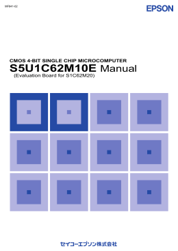 S5U1C60210E Manual (Evaluation Board for S1C62M20)