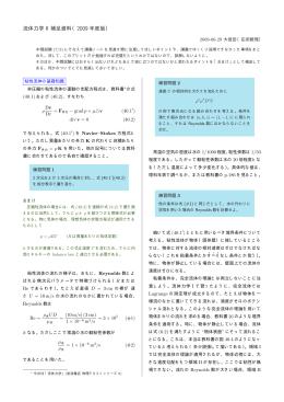 2009-06-29 中間試験向け
