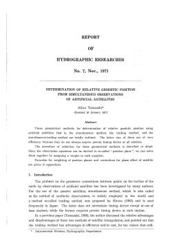 全体版PDFファイル