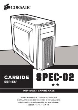 49_000178_revAA_CARBIDE SERIES