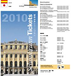 Schönbrunn Tickets