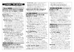 """これが経営革新だ """"渾身・必殺の新企画"""""""
