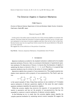 The Octonion Algebra in Quantum Mechanics