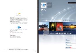 仕様 - CC-Link協会