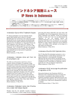 IP News in Indonesia