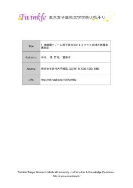 Information & Knowledge Database. Title 1滴
