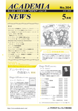 5月号(No.304) 1.5MB