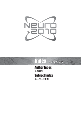Author Index Subject Index