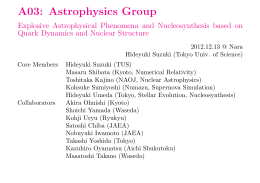 A03: Astrophysics Group