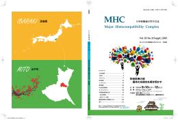 第 24回日本組織適合性学会大会抄録集