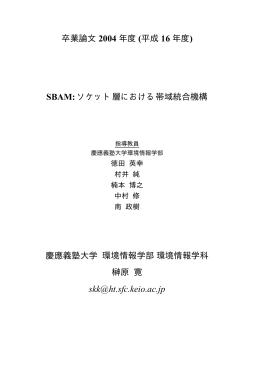 skk@ht.sfc.keio.ac.jp
