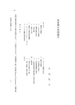 rhg09-3-02