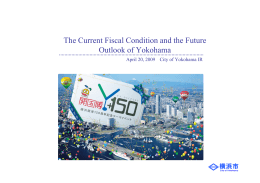 The Current Fiscal Condition and the Future Outlook of