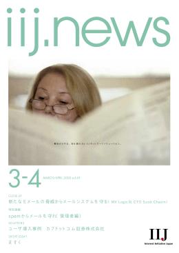 ダウンロード [PDF:339KB]