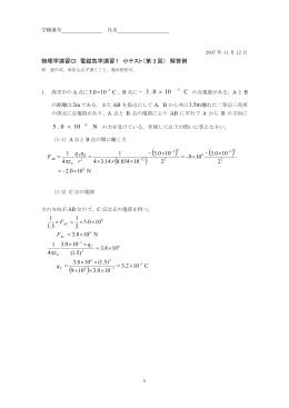N 10 0.5 × πε