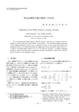 Page 1 Page 2 (固のエレメントをもつ行列を定義することができる。 いま