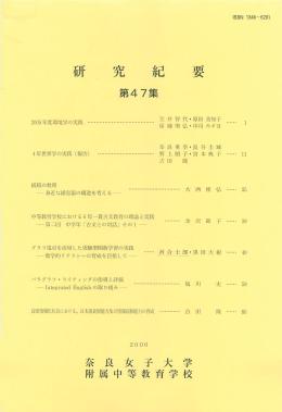 第47集 2006