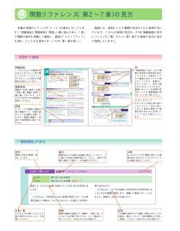 本文サンプル(PDFファイル)を見る