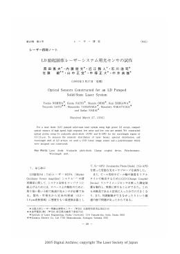 Page 1 Page 2 LD励起固体レ一ザーでは` 励起用LDの発振 波長が