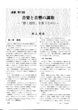 第13回 PDF版