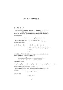3章全体(PDF...169kb)