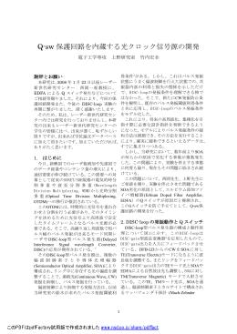 黄表紙 - ILS