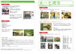 No.04(PDF:1.4MB)