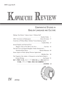 KAWAUCHI REVIEW - Faculty of Arts and Letters