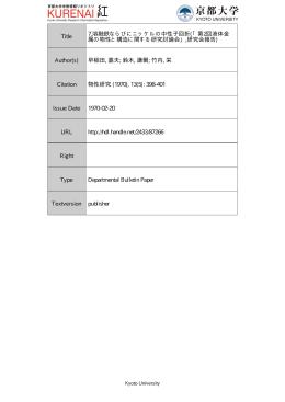Page 1 Page 2 Subsidーary maX工坦um の原`因についてはさ らに詳