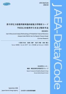 JAEA-Data-Code-2006-020:11.17MB