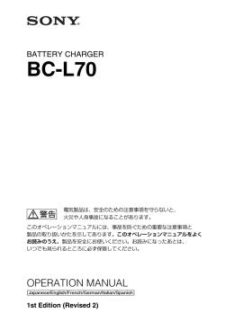 BC-L70