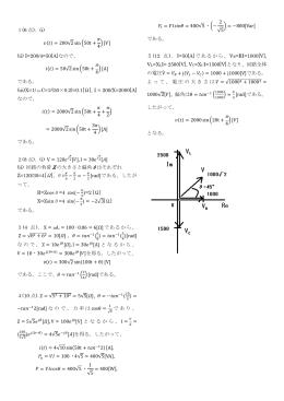 1(6 点).(i) (    ) = 200√2sin (50t + 4 )